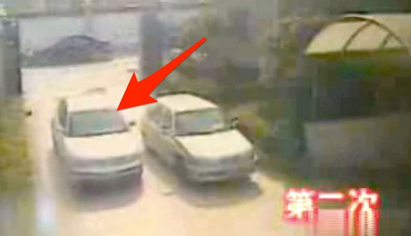Chinese Hit to Kill Double Hit Graphic