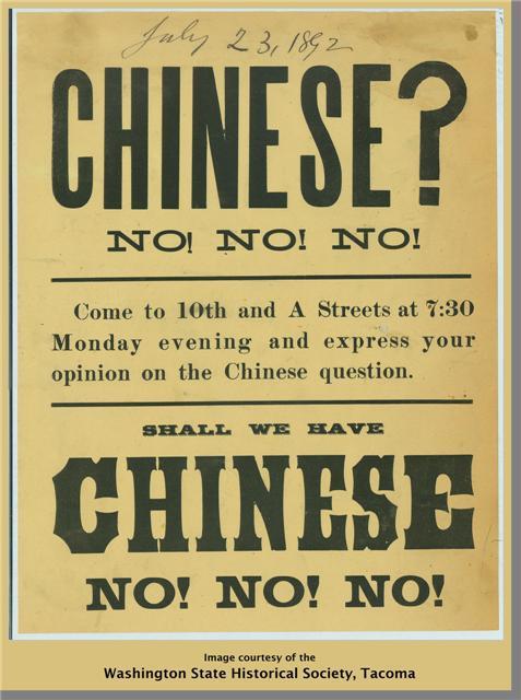 Image Source: chinesefamilyhistory.org