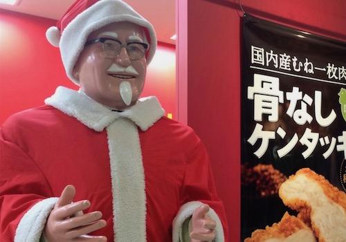 Picture of KFC's Colonel Sanders in Japan Dressed as Santa